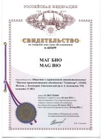 magbio_tovznak