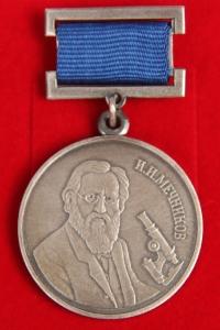 medal_mechnikov1