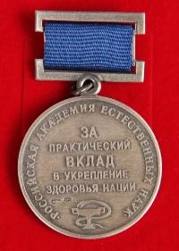 medal_mechnikov2