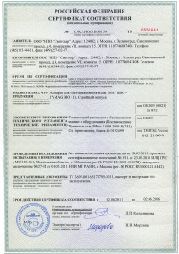 sertif_water_1