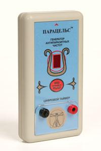 АПК Парацельс автомат
